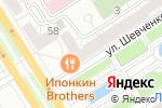 Схема проезда до компании Золотник в Барнауле
