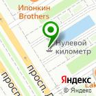 Местоположение компании Шаров много