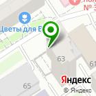 Местоположение компании Федеральный центр повышения квалификации и профессиональной подготовки, АНО ДПО