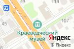 Схема проезда до компании Сказка в Барнауле