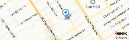 Региональный Центр Оценки и Экспертизы на карте Барнаула