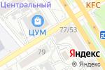 Схема проезда до компании Экомедика в Барнауле