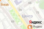 Схема проезда до компании GOOD STREET FOOD в Барнауле