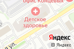Схема проезда до компании АВК Сибирь в Барнауле
