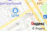 Схема проезда до компании ECCO в Барнауле