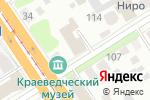 Схема проезда до компании Облака в Барнауле
