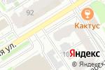 Схема проезда до компании Briallini в Барнауле