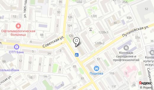ПроектСервис. Схема проезда в Барнауле