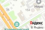 Схема проезда до компании ПОЗИЦИЯ в Барнауле