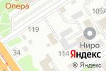 Схема проезда до компании Митра в Барнауле