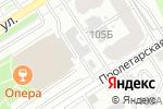 Схема проезда до компании Мойдодыр в Барнауле