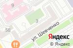 Схема проезда до компании Нашествие в Барнауле