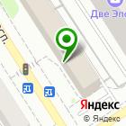 Местоположение компании БарнаулСтройПроект