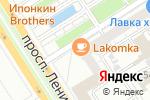 Схема проезда до компании Lakomka cafe в Барнауле