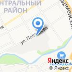 Даис и Ко на карте Барнаула