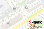 Схема проезда до компании Детское здоровье в Барнауле