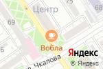 Схема проезда до компании Белый в Барнауле