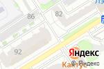 Схема проезда до компании Rider в Барнауле
