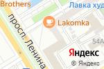 Схема проезда до компании Freak Fabrique в Барнауле