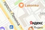 Схема проезда до компании Выбор в Барнауле
