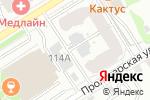 Схема проезда до компании Автодом в Барнауле
