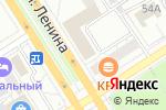 Схема проезда до компании Финансовый университет при Правительстве РФ в Барнауле