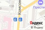 Схема проезда до компании СибМедТех в Барнауле