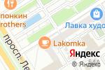 Схема проезда до компании БКС Брокер в Барнауле