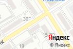 Схема проезда до компании АлтайПрофи в Барнауле