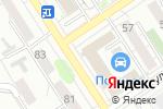 Схема проезда до компании Главное Управление экономики и инвестиций Алтайского края в Барнауле