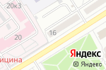 Схема проезда до компании Росгосстрах в Барнауле