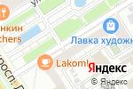 Схема проезда до компании Союз Армян Алтайского края в Барнауле