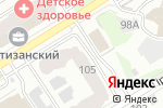 Схема проезда до компании Компания Фагот в Барнауле