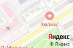 Схема проезда до компании Автомагазин запчастей для Renault, Lada, Nissan в Барнауле