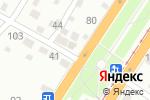 Схема проезда до компании Дента в Барнауле