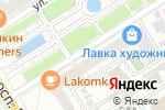 Схема проезда до компании Альфа-Вега в Барнауле
