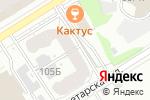 Схема проезда до компании Контур-Экстерн в Барнауле