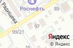 Схема проезда до компании С легким паром в Барнауле