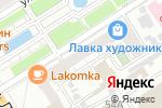 Схема проезда до компании Грааль в Барнауле