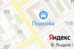 Схема проезда до компании Алтайский центр кластерного развития в Барнауле