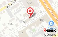 Схема проезда до компании Развитие в Барнауле
