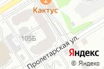 Схема проезда до компании Ассоциация поддержки предпринимательства Сибири в Барнауле