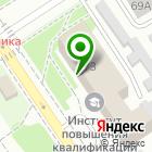 Местоположение компании Алтайский краевой институт повышения квалификации работников образования