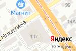 Схема проезда до компании Плаза в Барнауле