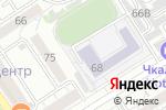 Схема проезда до компании Средняя общеобразовательная школа №55 в Барнауле