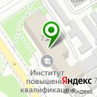 Местоположение компании Научно-методический центр развития профессионального образования