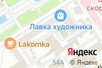 Схема проезда до компании КТН ГРУПП в Барнауле