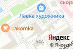 Схема проезда до компании International education center BSC в Барнауле