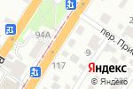 Схема проезда до компании Гриль-Алтай в Барнауле