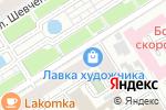 Схема проезда до компании Вечер в Барнауле